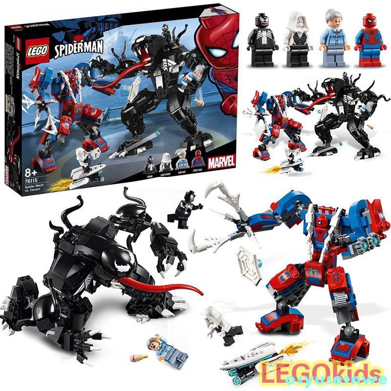 特惠★LEGO樂高76115積木蜘蛛俠VS毒液機甲復仇者聯盟超級英雄兒童玩具★o4yu5e9nwe