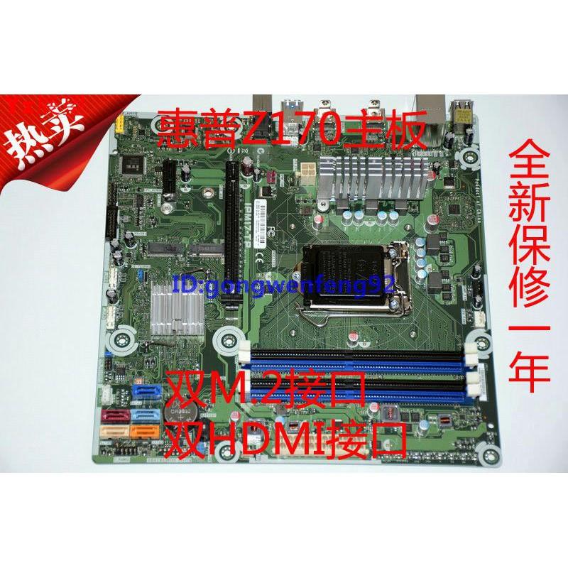 Yztbhp Z170 主板 1151 Ddr4 M-Atx 支持 I3 6100 I5 6500 I7 6700