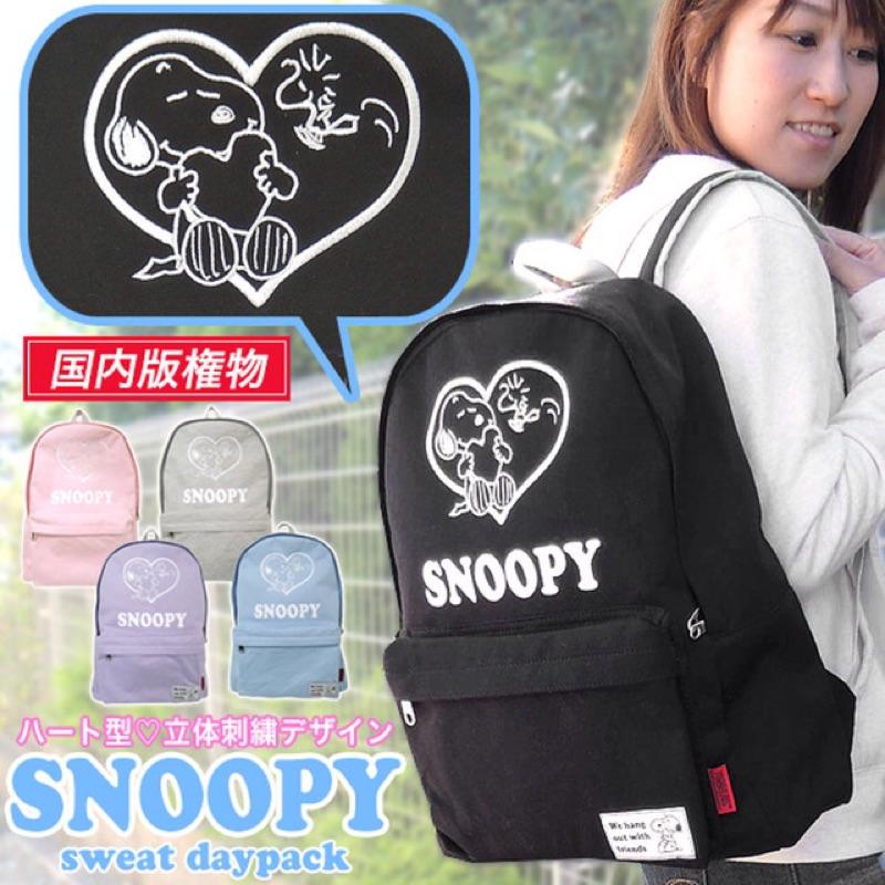 Snoopy 春天新款 數量稀少 史奴比史努比刺繡愛心後背包(預購)