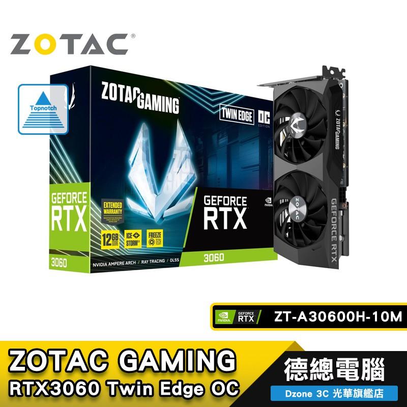 ZOTAC RTX 3060 Twin Edge OC 12G 顯示卡【組合包】索泰 ZT-A30600H-10M