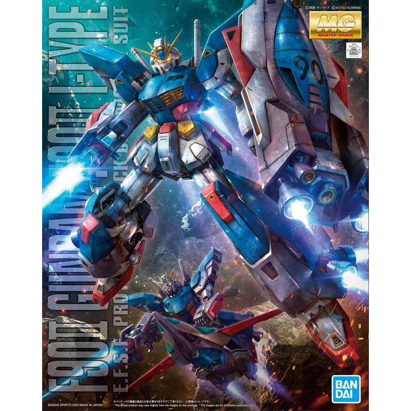 全新 萬代 現貨PB MG Gundam 鋼彈 F90 II & PACK I TYPE