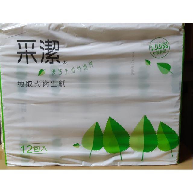 采潔抽取式衛生紙100抽*12包