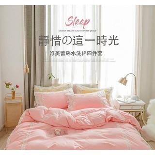 【新款免運】初雪系列水洗棉公主風白紗 蕾絲刺繡被套 床裙 唯美蕾絲水洗床包  單人/ 雙人/ 加大雙人床包組 臺中市