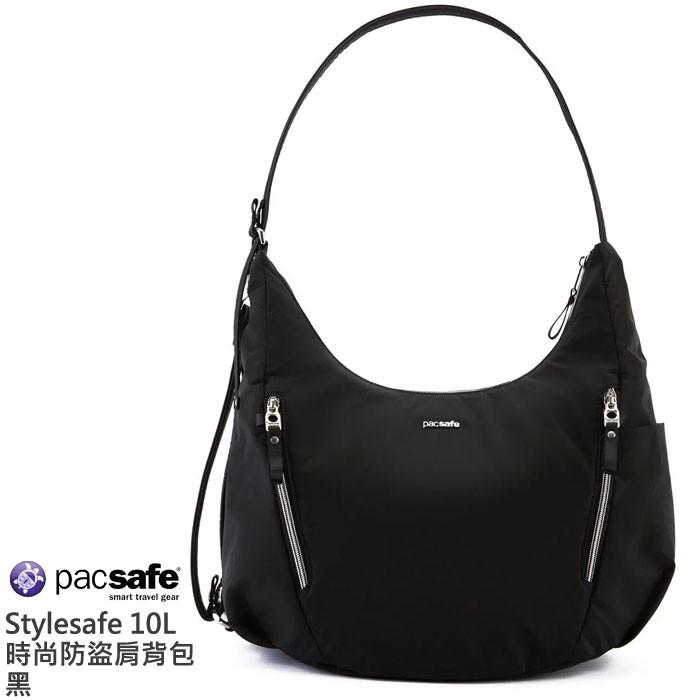 PacSafe 澳洲 Stylesafe 時尚防盜肩背包 出國 旅行 防割裂 烏龜包 10L 黑色 20610100