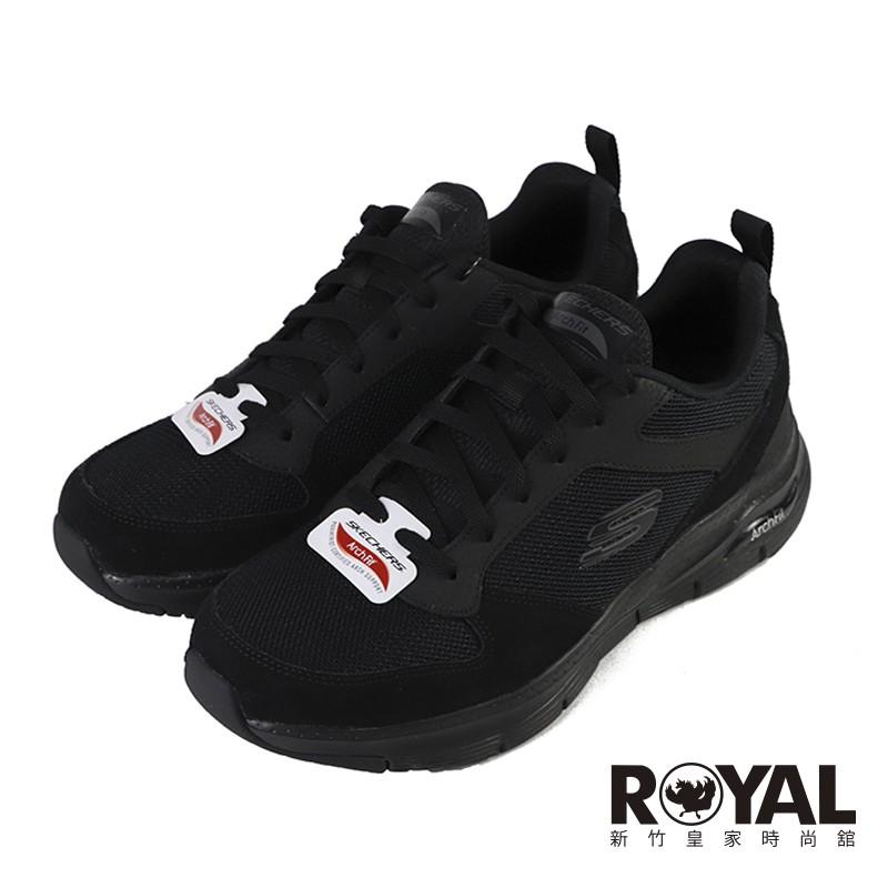 Skechers Arch Fit 黑色 紡織布 緩震回彈 休閒運動鞋 男款 NO.B1848