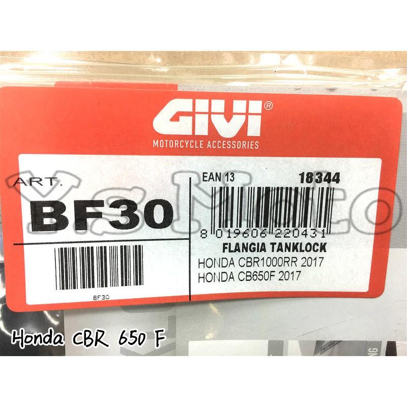 Y.S GIVI BF30 Honda CBR 650 F 快拆式油箱包底盤轉接座/固定座/油箱包/龍骨包