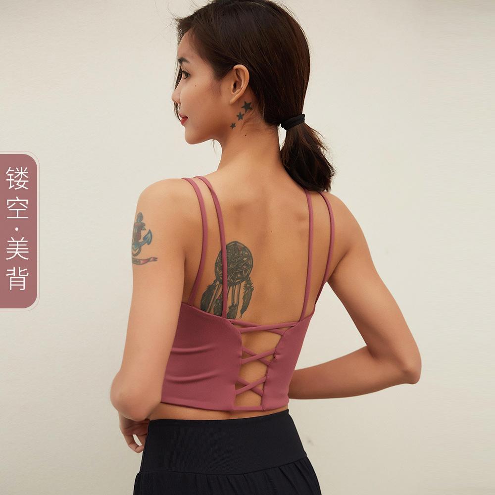 現貨打折女生衣著时尚新款性感交叉美背運動內衣女跑步防震聚攏定型瑜伽背心式健身文胸