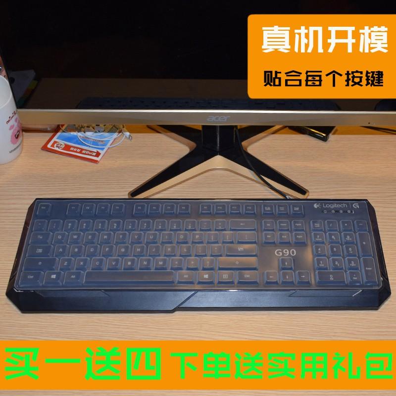 適用 Logitech羅技 GPRO G90ic G90 臺式機鍵盤保護膜貼套防塵罩