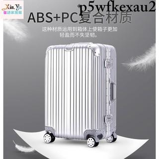 高級防刮拉絲款20寸/ 29吋行李箱鋁框旅行箱登機箱拉鏈加固鋁合金韓版出國專用 高雄市