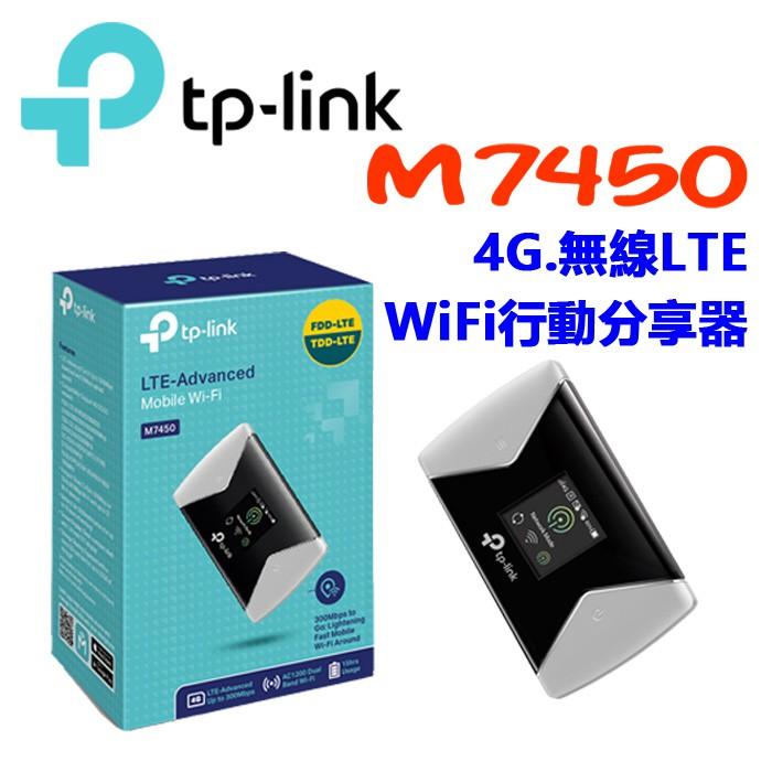 TP-LINK M7450 4G 行動網路 LTE 行動WiFi分享器 SIM 公司貨