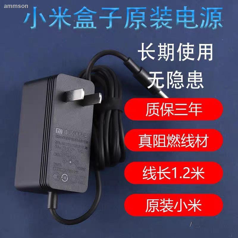 【現貨】原裝小米5.2V2.1A電源適配器適用盒子1/2代3/3S/充電器MDZ-09-AK11