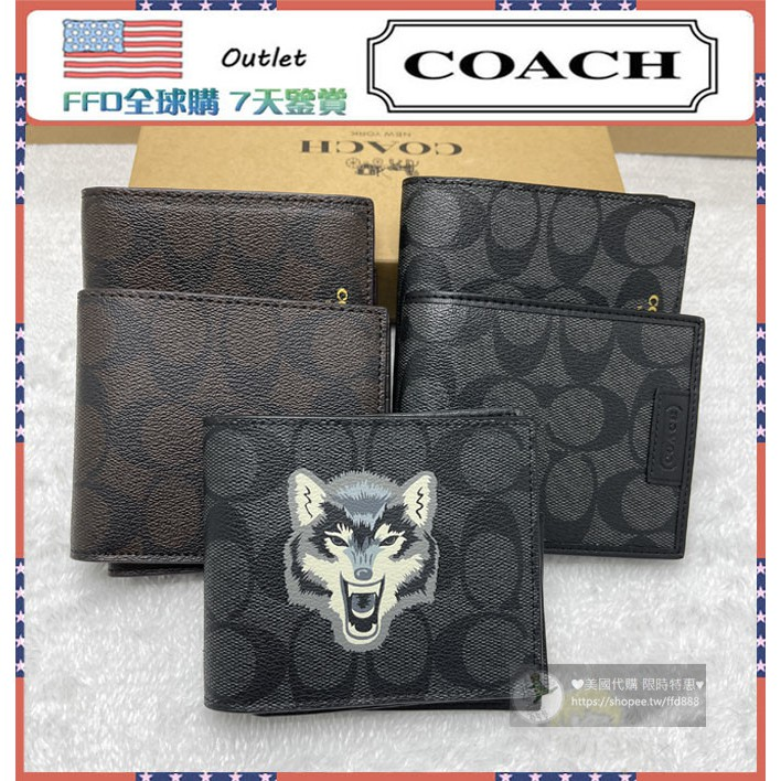 FFD全球購 COACH F31522男生短夾 新款C紋狼頭長夾 個性男士錢包 時尚錢夾 F74993皮夾