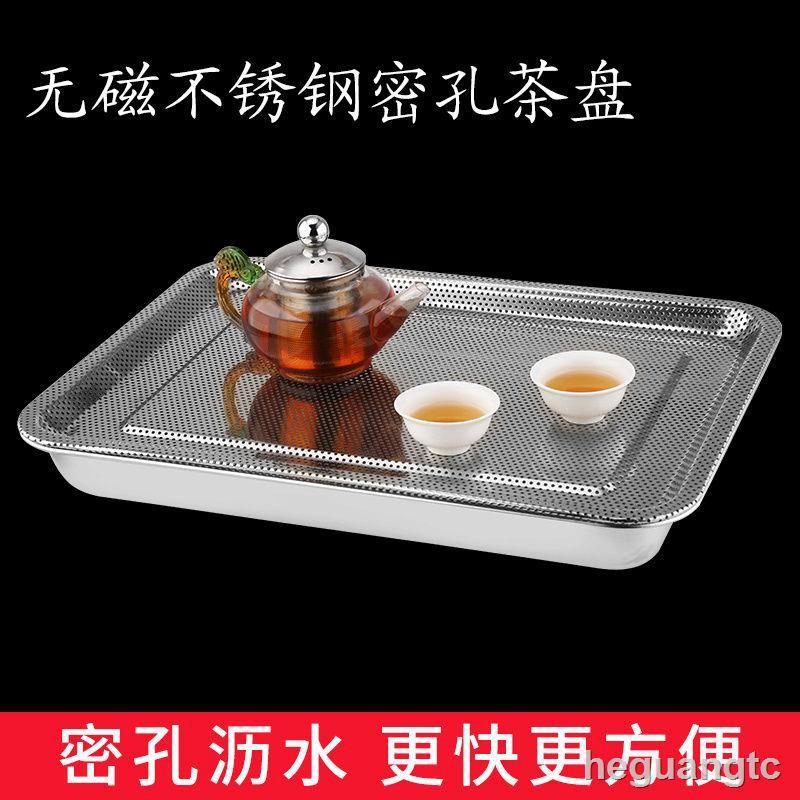 現貨熱賣無磁密孔不銹鋼茶盤瀝水盤漏盤 加厚長方形雙層蓄水儲水式茶池304