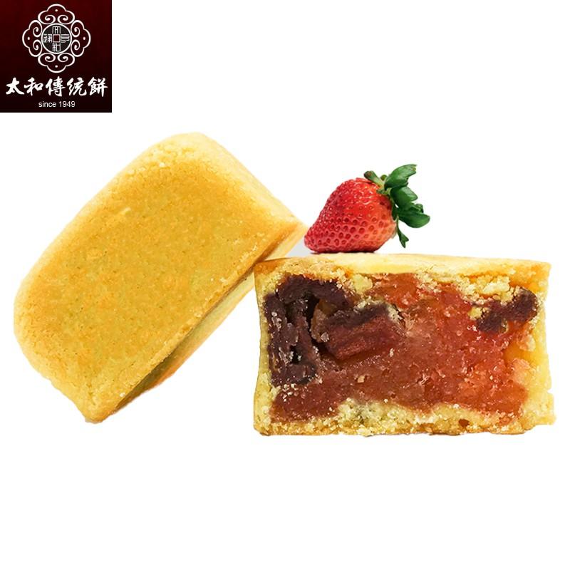 【太和傳統餅】 草莓水果酥 6入/盒