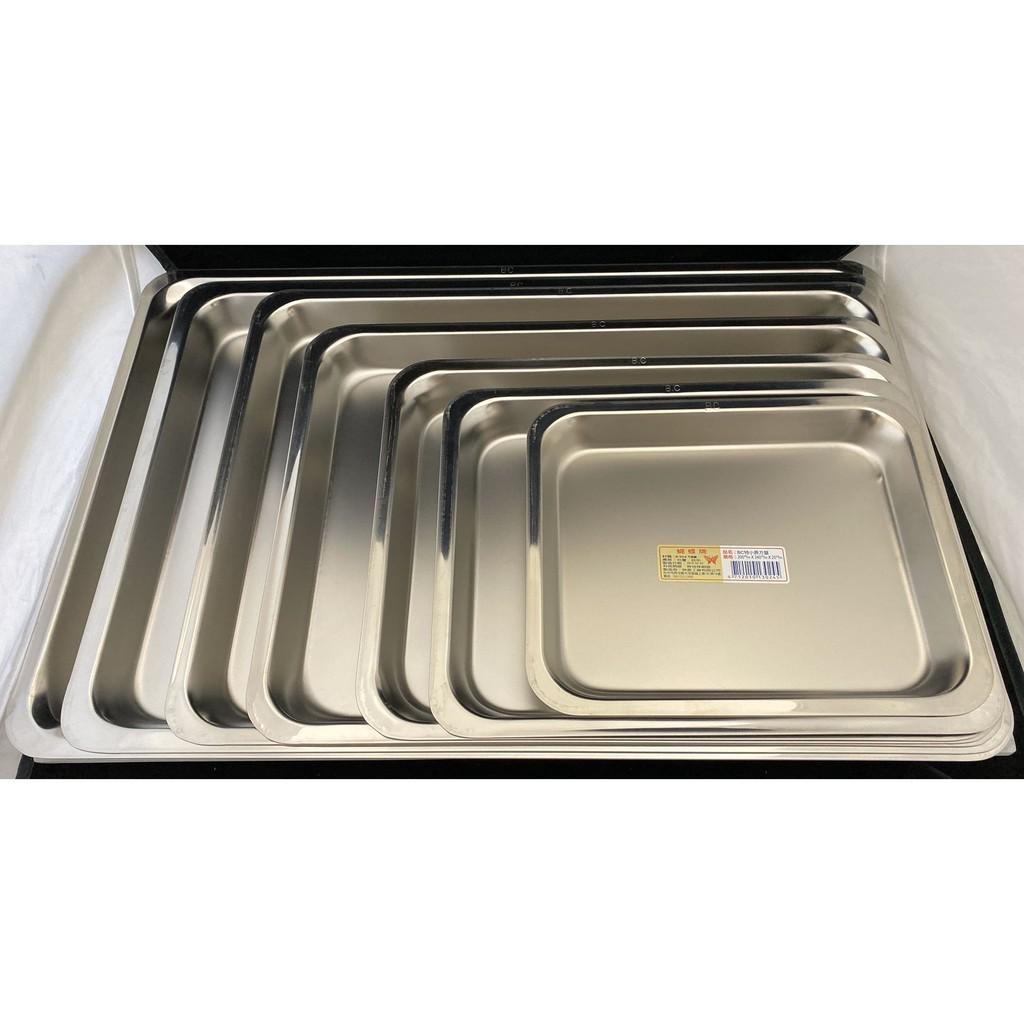 【知久道具屋】台灣製蝴蝶牌不銹鋼304長方盤 鐵盤 托盤 茶盤 滴水盤 自助餐盤 萬用盤