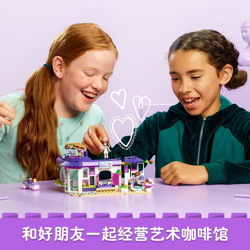 LEGO樂高41336好朋友系列 艾瑪的藝術咖啡館兒童女孩積木玩具7歲