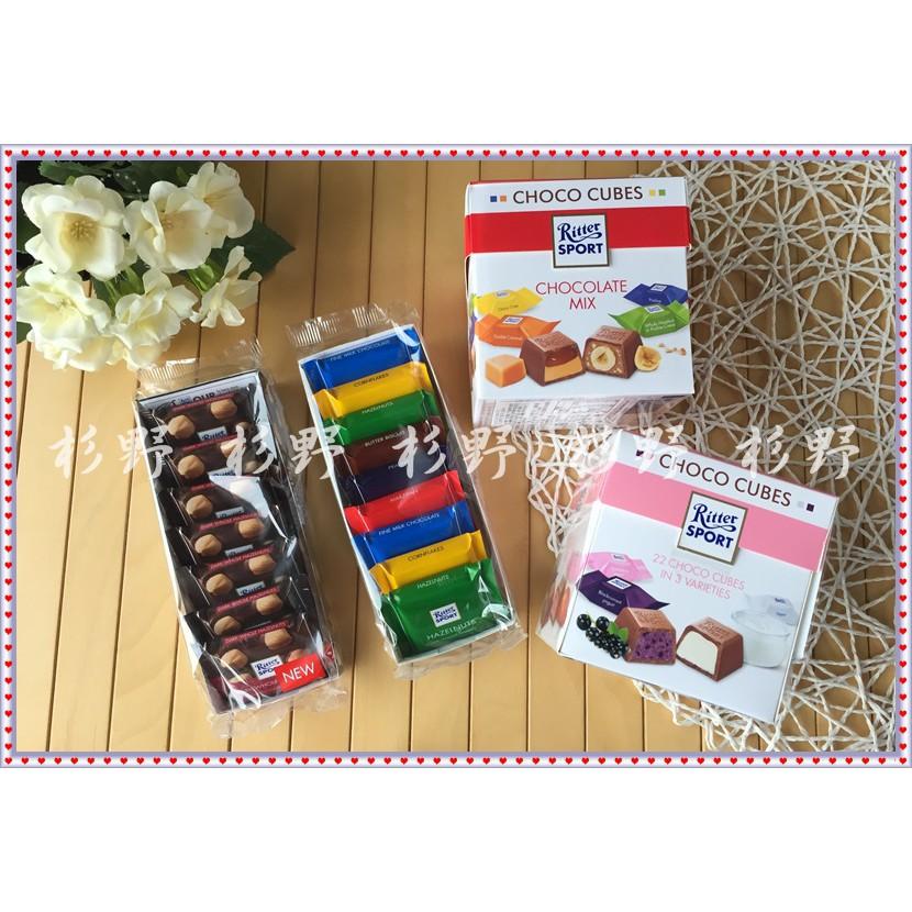 【特價】德國 Ritter Sport Mini 力特律動綜合巧克力/草莓優格/迷你綜合/迷你黑巧克力 德國巧克力