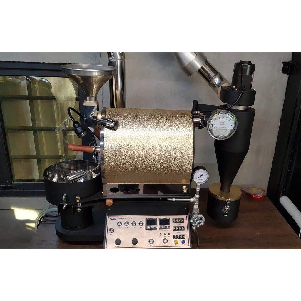 貝勒拉芙/台南直營 2021新款 Ak-006 (A600) 咖啡 烘豆機 烘培機 600g 半熱風 (可改烘培曲線)