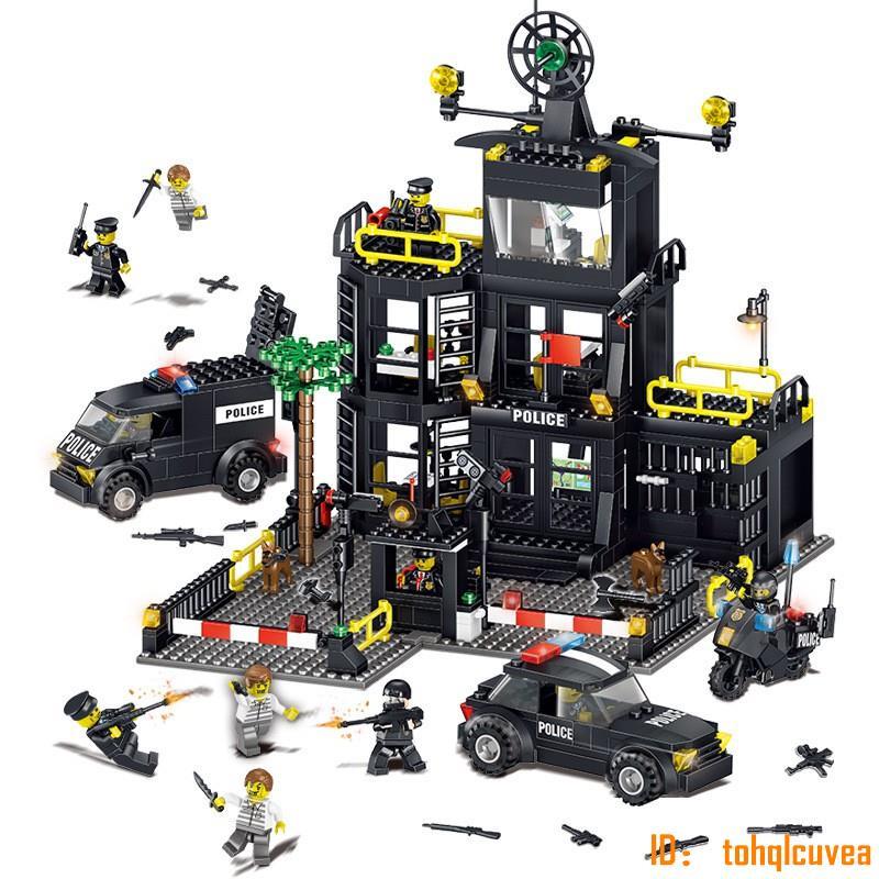 【城市警察系列】積奇樂42017機變特警察局大樓警車小顆粒益智力兒童拼裝積木玩具兼容樂高tohqlcuvea