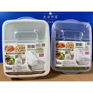 驚喜價🌸 掀樂保鮮盒 2.5L /  4L 保鮮盒 米桶 密封盒 上掀式保鮮盒 冷藏盒 台灣製造 新北市