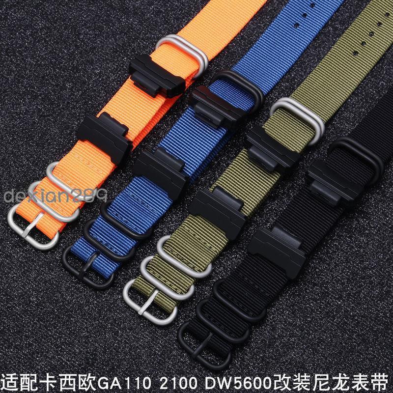 📯🎿適配卡西歐GA110 2100 2110 5600手表鏈尼龍改裝配件AP農家橡樹