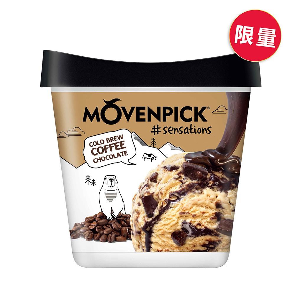 Movenpick 莫凡彼冰淇淋 冷萃咖啡巧克力500ml