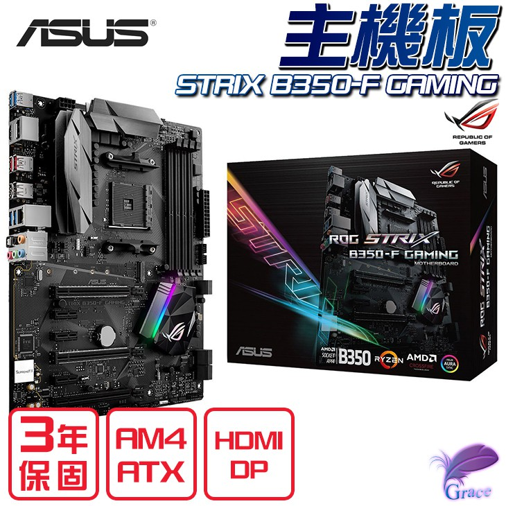 ASUS BM6660 REALTEK ETHERNET DRIVER WINDOWS XP