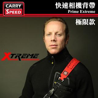 【立福公司貨】Prime Extreme 速必達 CARRY SPEED 頂級極限 相機背帶 減壓背帶 屮Y2 臺中市