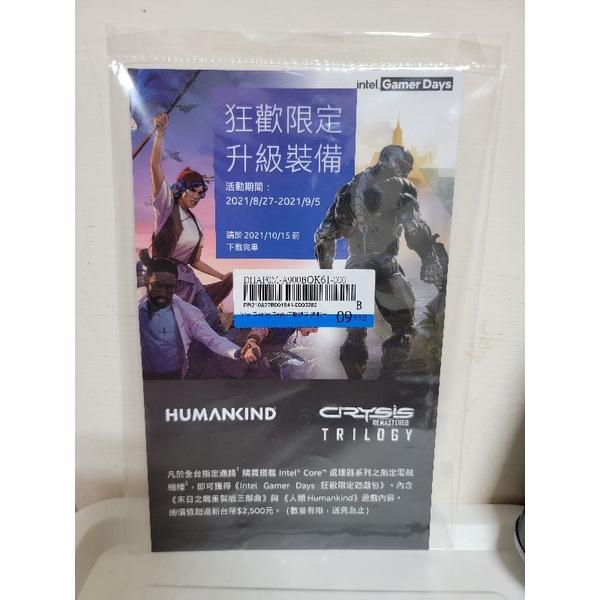 Intel Gamer Day 狂歡遊戲包 末日之戰重製版三部曲 人類Humankind