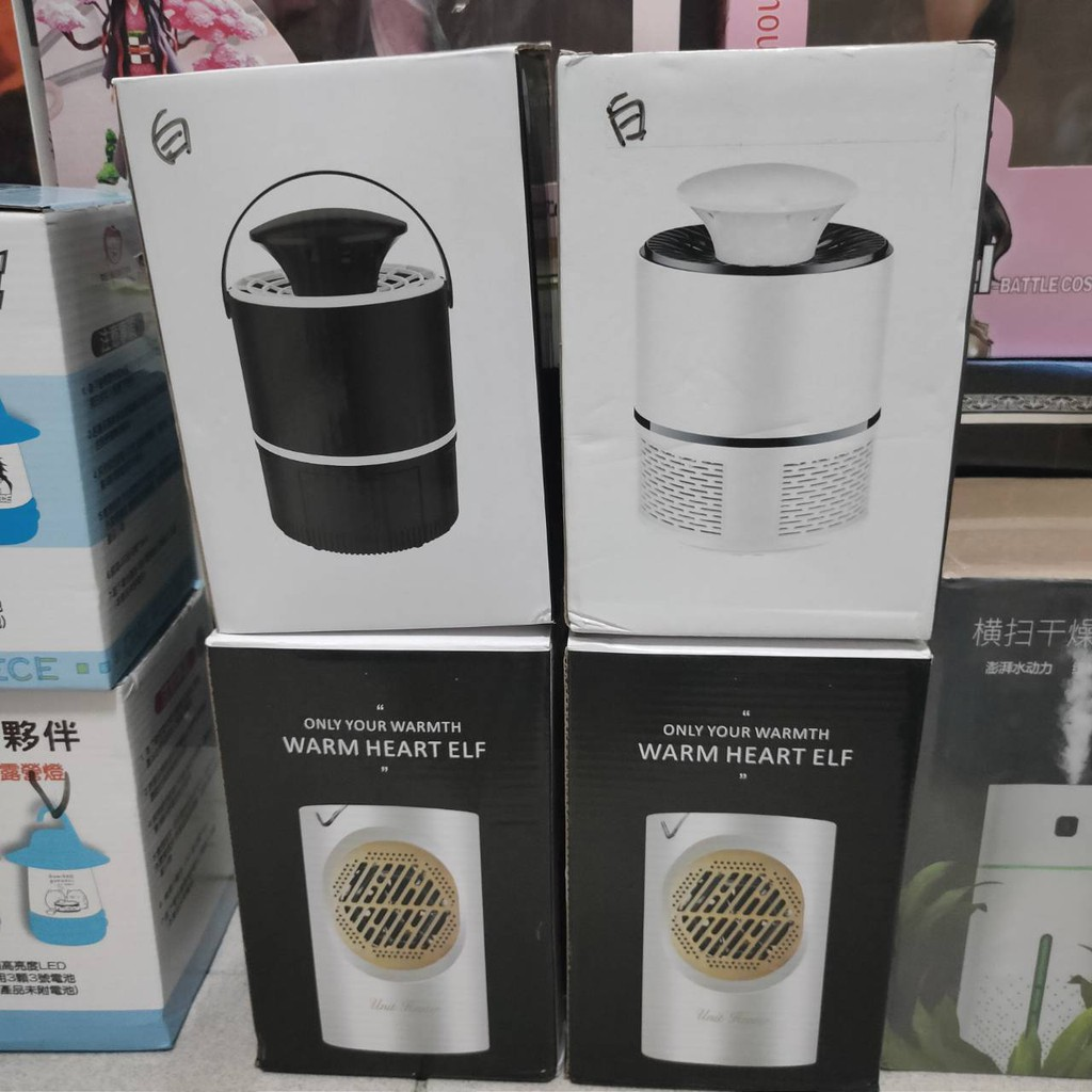 便宜售  Warm Heart ELF 小型暖風機 /靜音/吸蚊燈/光觸媒 USB捕蚊燈 驅蚊燈/驅蚊器/滅蚊/吸入式/