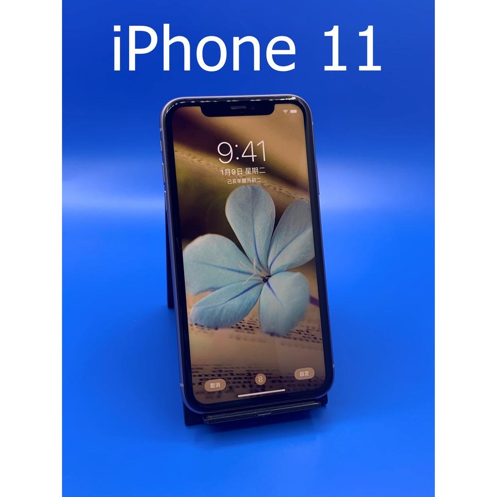 *手機航*Apple iPhone 11 iPhone11 64G 128G 256G(4G 6.1吋)