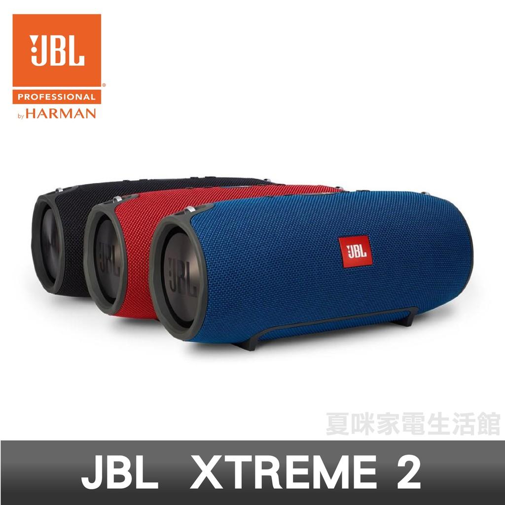 JBL XTREME   代理公司貨 (另有FLIP 5 、HK AURA STUDIO2、JBL BOOMBOX)