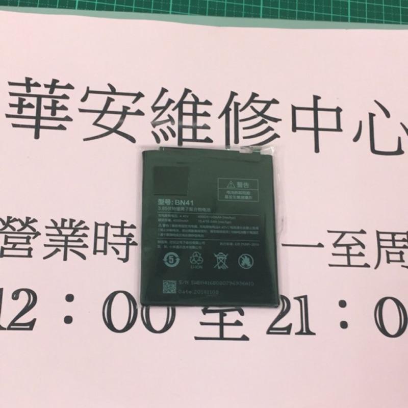 適用 紅米Note4 紅米Note4x 全新電池 無法充電 電池更換 電池不蓄電 電池膨脹維修專用零件 紅米NOTE4X
