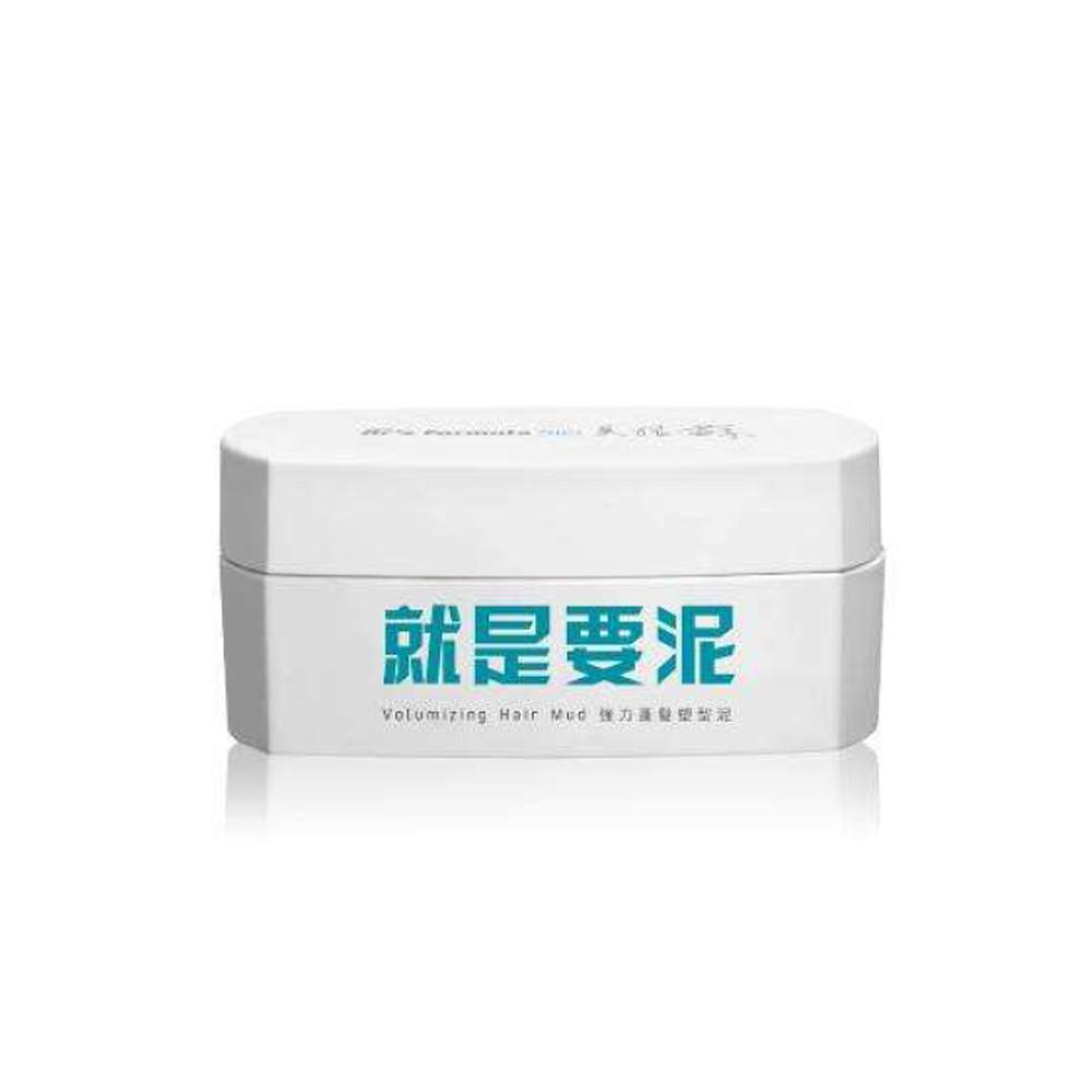 台塑生醫Dr's Formula就是要泥-強力蓬髮塑型泥80g+加碼送黑面膜*2片(兩款隨機出貨不挑款)