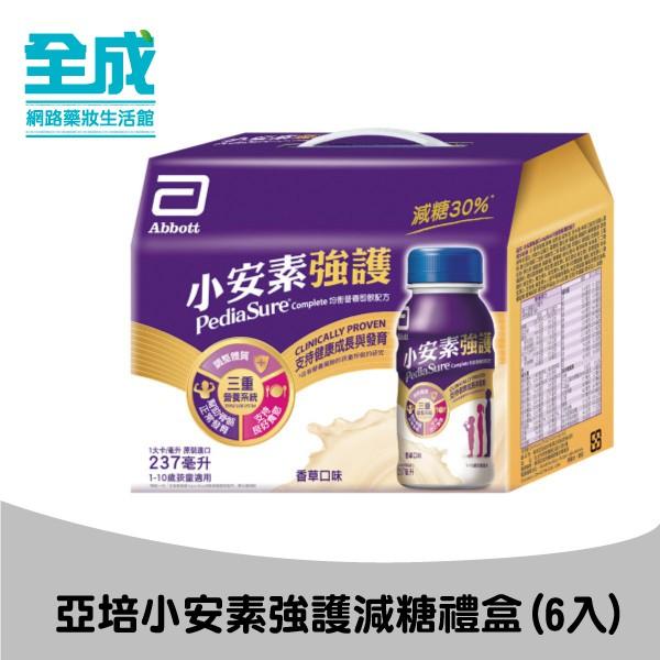 亞培-小安素強護均衡營養即飲配方禮盒6入(減糖)【全成藥妝】