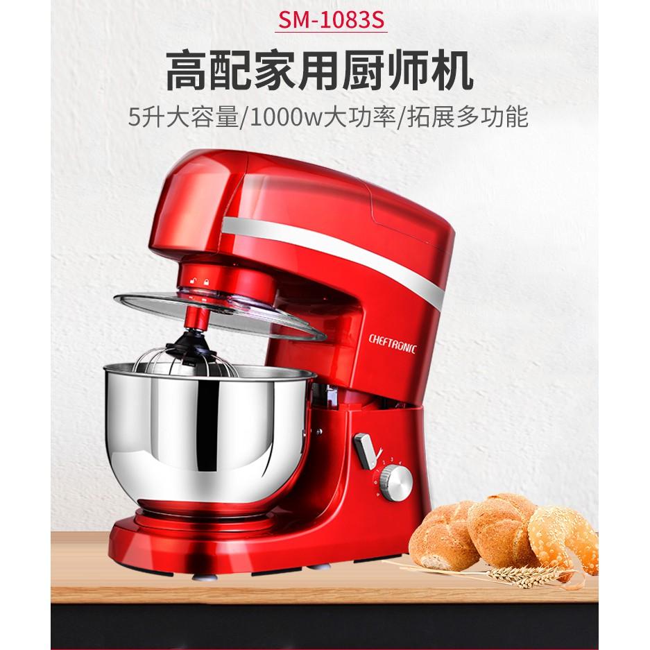 磨粉機 304  打粉機110V  廚師機家用料理機  小型和面機  打蛋機攪拌機