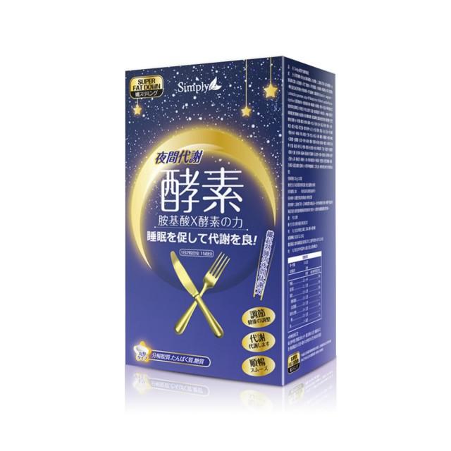 Simply 夜間代謝酵素錠(30錠) Night-time Metabolism Enzyme Tablets