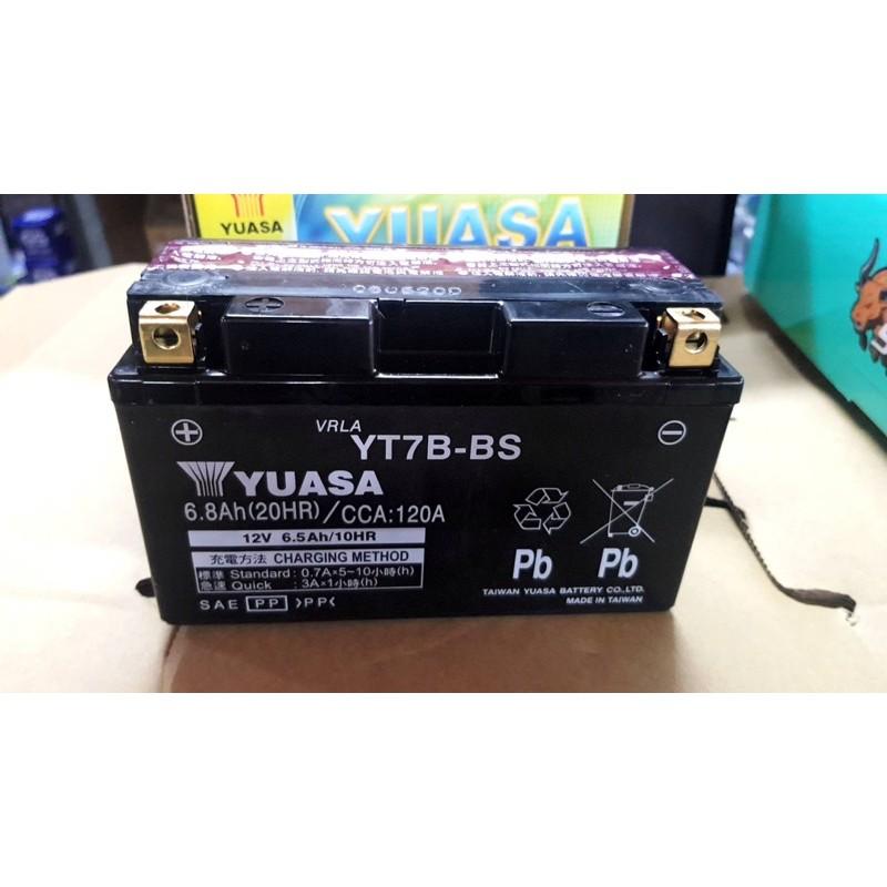湯淺7號 YTX7 全新品YUASA湯淺機車電池 YTX7A-BS (同GTX7A-BS GTX7A-12B)