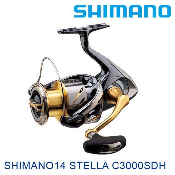 【版主釣具】SHIMANO14 STELLA C2500HGS