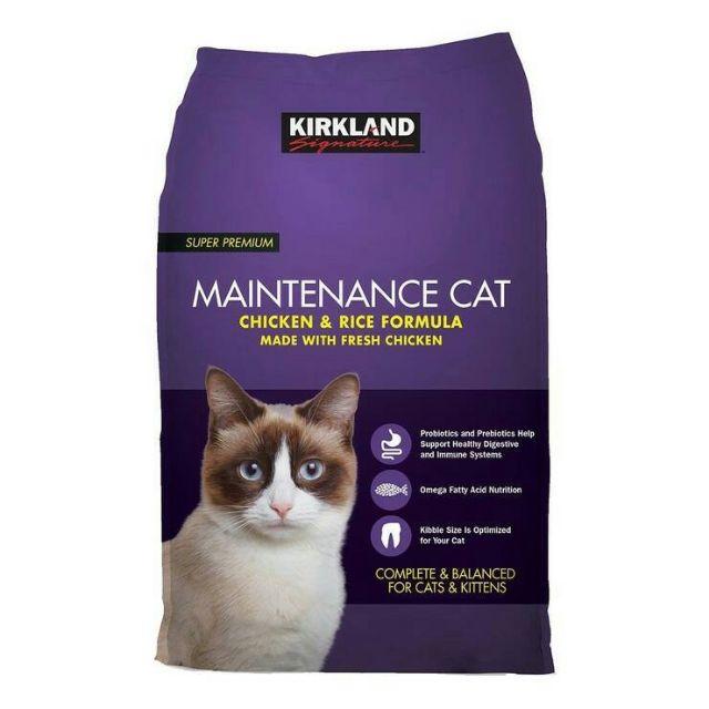 [賦格曲十三] 現貨 COSTCO 好市多 紫包 分裝 貓飼料 乾貓糧 雞肉&米 1單限寄4公斤 永和可免費配送