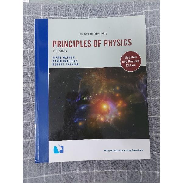 9.9成新/無筆記/空白內頁 PRINCIPLES OF PHYSICS 11th Edition (物理教科書)