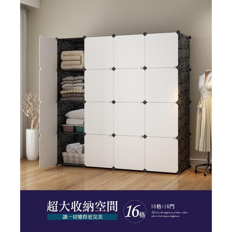 (免運)收納櫃/置物櫃/書櫃/衣櫃(黑白款~Mr.Box 加大型16格16門)