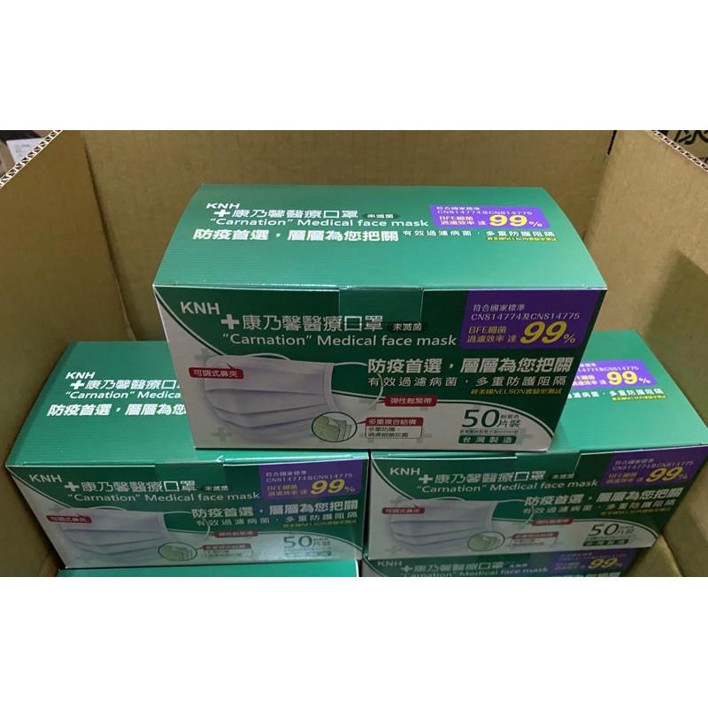 3盒超取免運區  康乃馨 雙鋼印 醫療口罩 粉紫色 現貨  公司貨 台灣製  50入/盒,共3盒 蝦皮代開發票