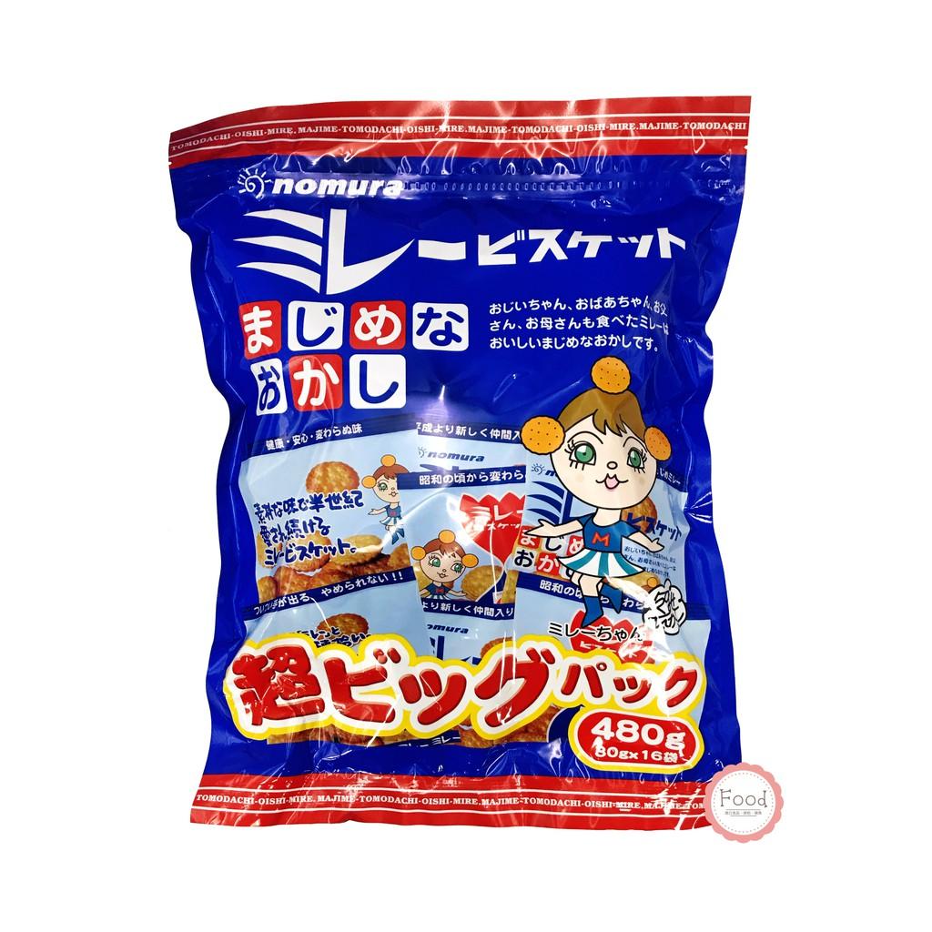 日本 野村 NOMURA 美樂圓餅 16袋 家庭號 480公克 日本進口 零食 餅乾