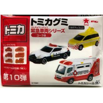 Tomica 汽車造型QQ軟糖 可樂/蘇打口味  20g