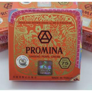 【現貨】泰國 PROMINA保美雅人參真珠膏75版 盒裝11g 新北市