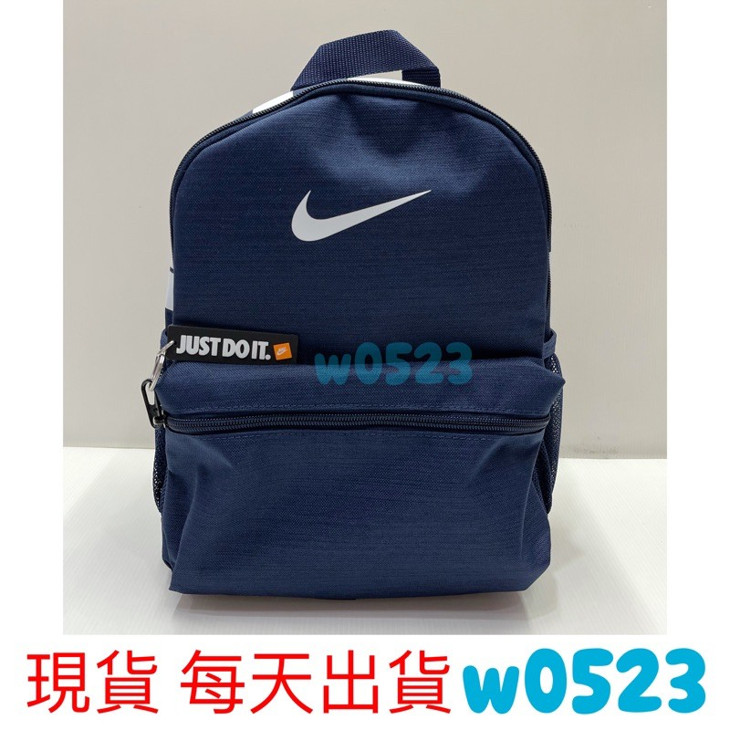 🎒現貨正品 NIKE包包 JUST DO IT 兒童經典後背包 小朋友雙肩背包 深藍 藏青 BA5559-410
