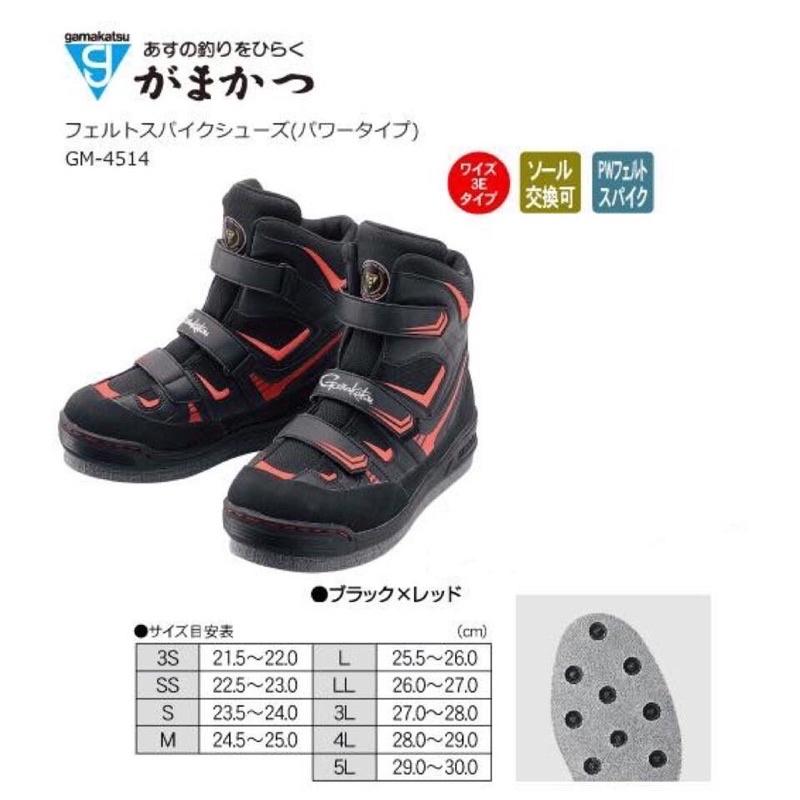 免運🔥GAMAKATSU GM-4514防滑菜瓜布釘鞋 LL(26-27)