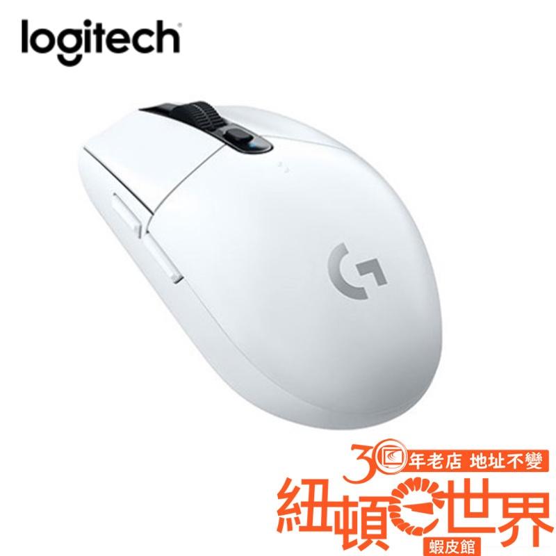 Logitech 羅技 G304 白色 無線 電競滑鼠
