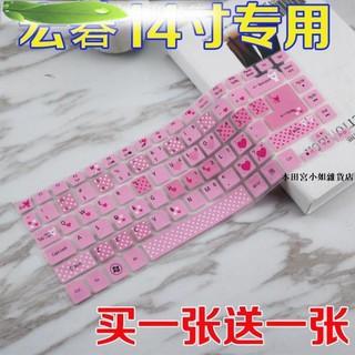 鍵盤膜 鍵盤貼14英寸Acer宏基Aspire E14筆記本電腦鍵盤專用彩色保護貼膜套罩本田宮小姐雜貨店 苗栗縣